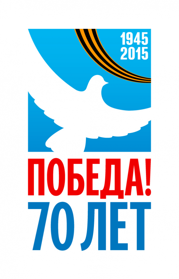 Логотип компании Тополек