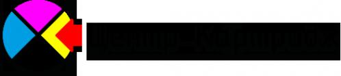 Логотип компании Центр-Картридж