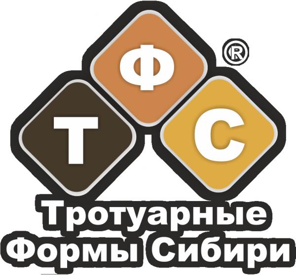 Логотип компании Тротуарные Формы Сибири