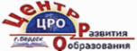 Логотип компании Семицветик