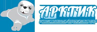 Логотип компании Арктик